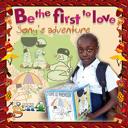 Be the first to love: Sony's adventure