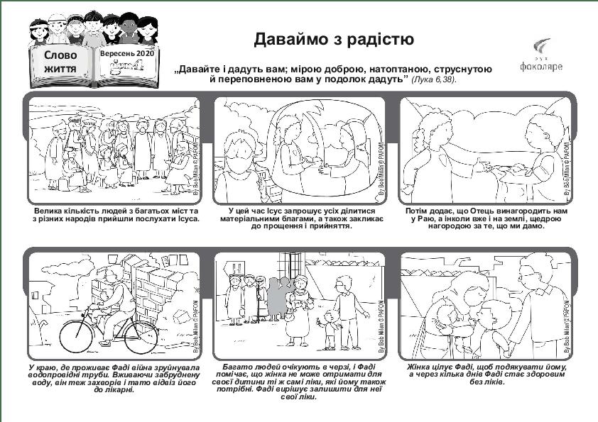 Pdv_202009_uk_BW.pdf