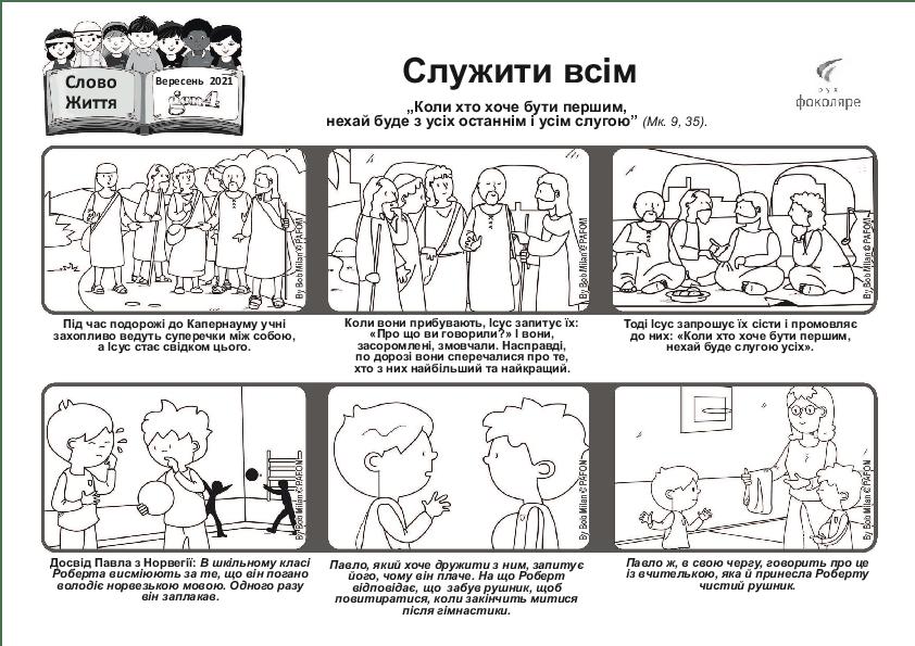 Pdv_202109_uk_BW.pdf