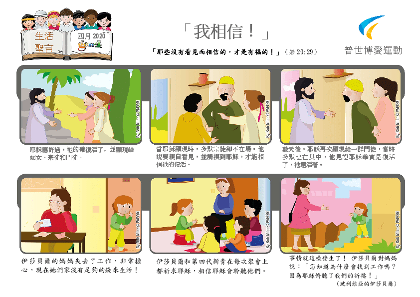 Pdv_202004_ci_Color.pdf