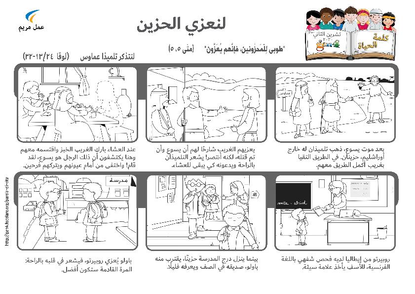 Pdv_202011_ar_BW.pdf