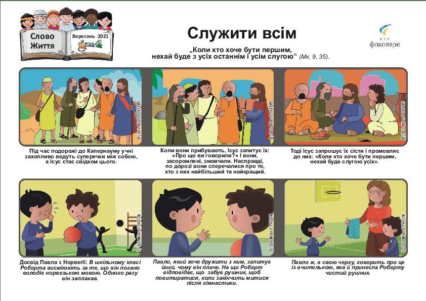 Pdv_202109_uk_Color.pdf