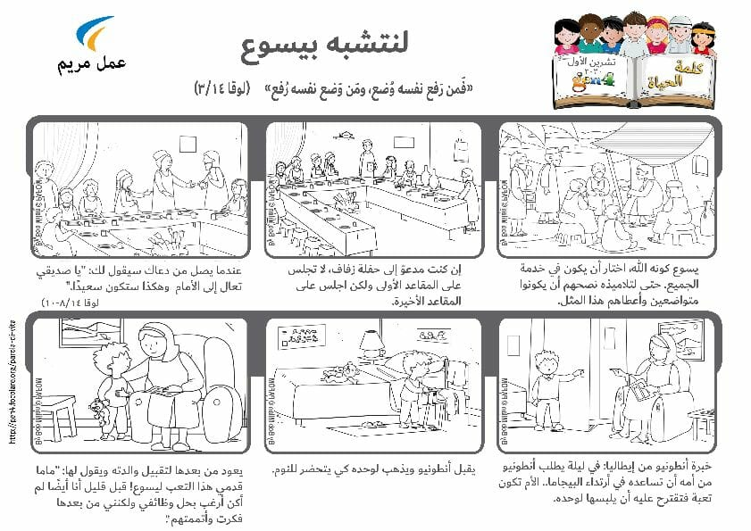 Pdv_202010_ar_BW.pdf